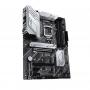 Motherboard Asus Prime Z590-P LGA 1200 / Chipset Intel / PCIe 4.0 / DDR4